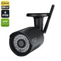 Наружная Wi-Fi IP камера 720p, ночной режим, ONVIF 2.1