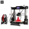 3D принтер Anet A8, различные типы нитей, 22см объём, 0.004мм точность печати